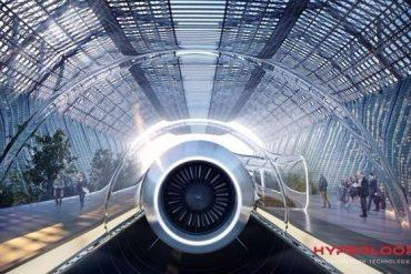 hyperloop centre